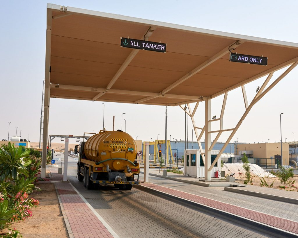 Tanker Payment Gate